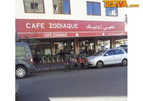 tidama cafe:Café Zodiaque